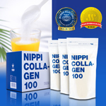Nippi Collagen 100